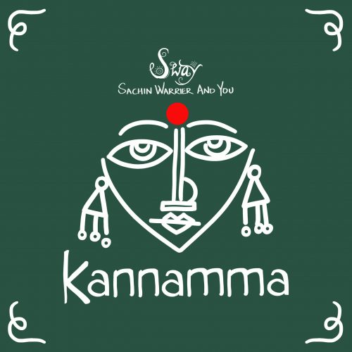 kannamma-logo